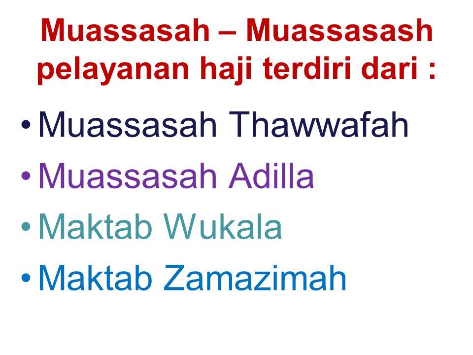 Muassasah Thawwafah di Mekkah adalah Sebuah Badan yang khusus melayani jamaah haji yang datang dari luar kerajaan Arab Saudi dengan tugas pokok menyediakan pelayanan akomodasi yang layak selama jamaah haji berada di Mekkah dan Masya`ir