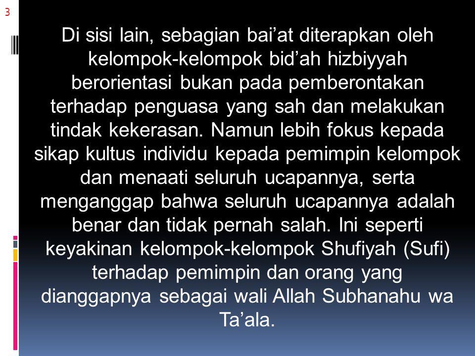 14 Lebih tegas lagi menyatakan bahwa pemerintah sekarang ini telah murtad dan keluar dari Islam, dalam tulisan yang berjudul SURAT ULAMA kepada Presiden Republik Indonesia , di mana Abu Bakr Ba'asyir menjadi urutan pertama yang menandatangani isi surat tersebut.