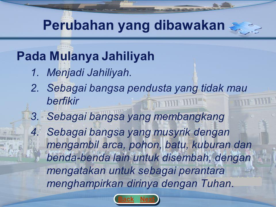 Peninggalan Nabi SAW Muhammad wafat hanya meninggalkan harta sebidang tanah yang kemudian diwakafkan kepada Baitul Mal. Tetapi sebagai Rasulullah beli