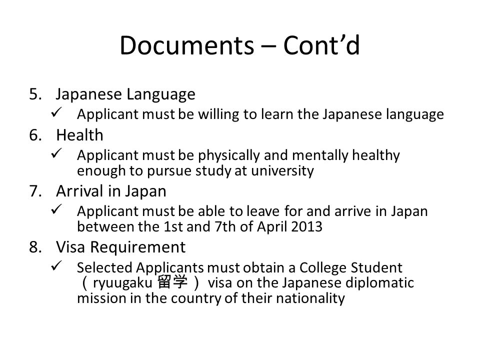 Documents – Cont'd 5.Japanese Language  Applicant must be willing to learn the Japanese language 6.Health  Applicant must be physically and mentally