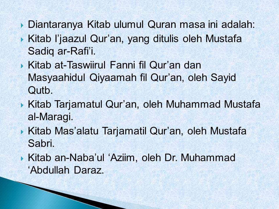  Diantaranya Kitab ulumul Quran masa ini adalah:  Kitab I'jaazul Qur'an, yang ditulis oleh Mustafa Sadiq ar-Rafi'i.  Kitab at-Taswiirul Fanni fil Q