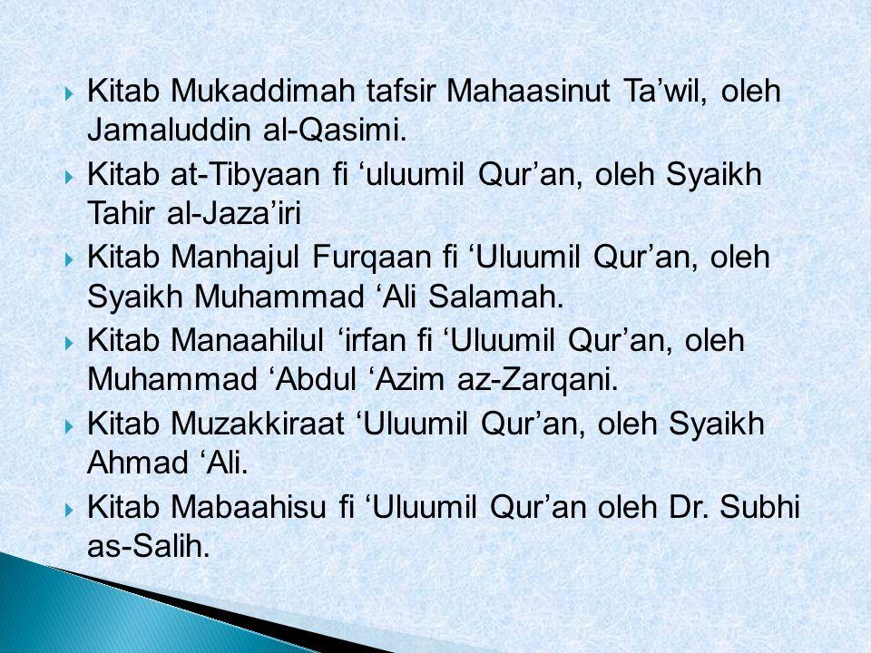  Kitab Mukaddimah tafsir Mahaasinut Ta'wil, oleh Jamaluddin al-Qasimi.  Kitab at-Tibyaan fi 'uluumil Qur'an, oleh Syaikh Tahir al-Jaza'iri  Kitab M