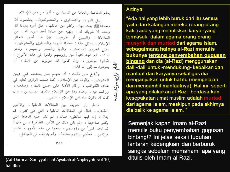 Wahabi Memvonis Murtad dan Musyrik kepada Al-Imam Fakhruddin Ar-Raazi Dalam kitab Ad-Durar al-Saniyyah fi al- Ajwibah al-Najdiyyah, Cetakan Dar al- Qa