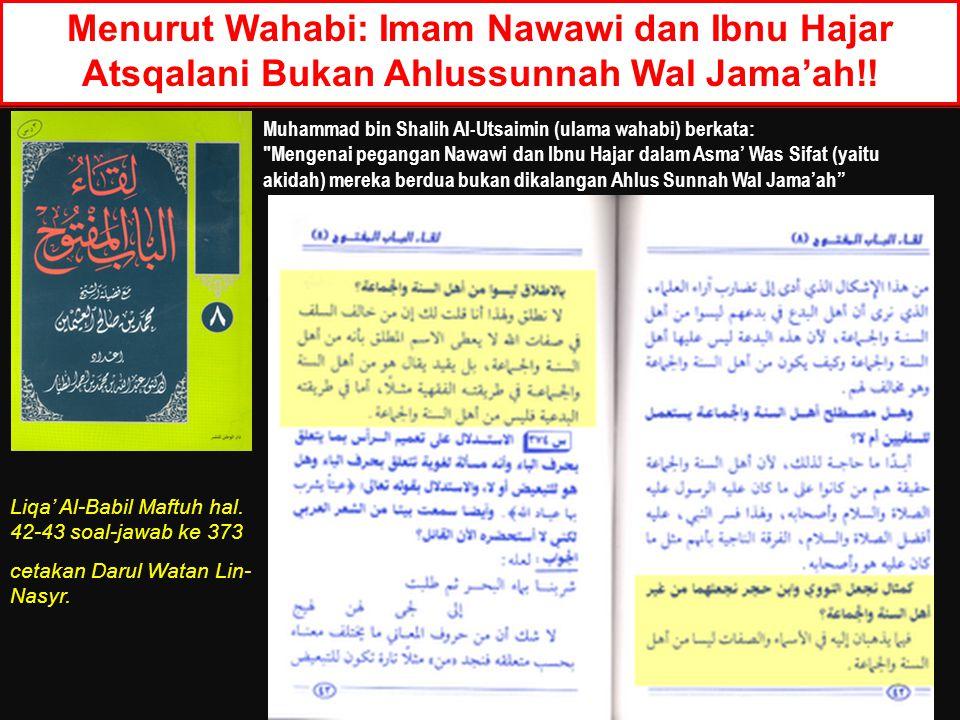 """Imam al-Bukhari melakukan ta'wil terhadap ayat 88 surah al-Qashash """"كل شيء هالك إلا وجهه أى إلا ملكه"""", """" tiap-tiap sesuatu pasti binasa, kecuali Allah"""