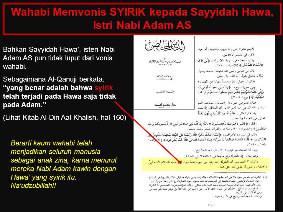 Menurut Wahabi: Imam Nawawi dan Ibnu Hajar Atsqalani Bukan Ahlussunnah Wal Jama'ah!! Muhammad bin Shalih Al-Utsaimin (ulama wahabi) berkata: