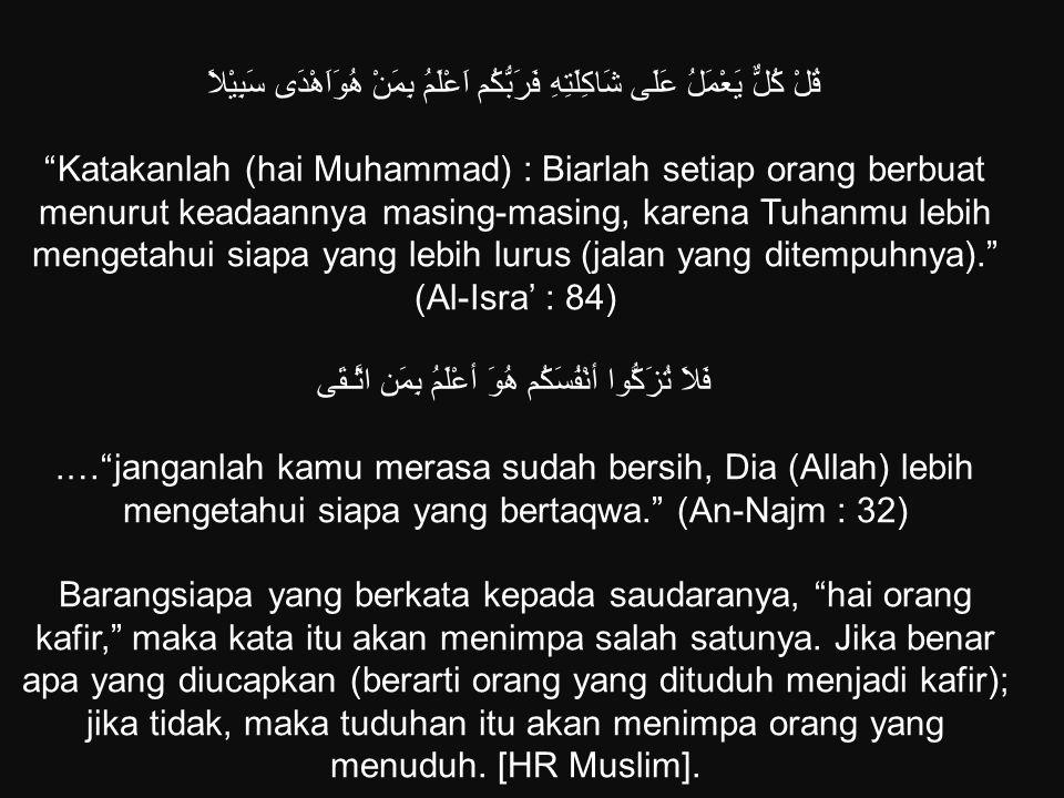 Wahabi Memvonis SYIRIK kepada Sayyidah Hawa, Istri Nabi Adam AS Bahkan Sayyidah Hawa', isteri Nabi Adam AS pun tidak luput dari vonis wahabi. Sebagaim