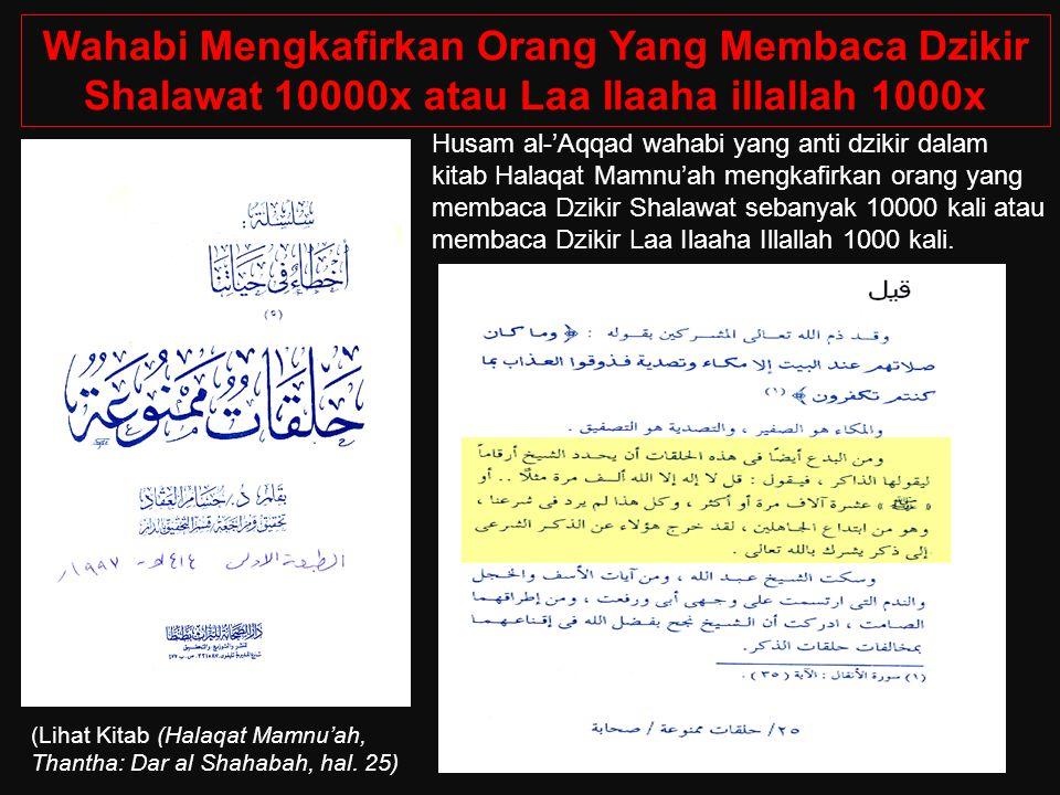 WWW.WARKOPMBAHLALAR.COM WWW.SUARAASWAJA.COM WWW.SARKUB.COM WWW.HIMMAHSALAF.ORG Terimakasih kepada: - Ibn Abdillah Al-Katiby - El Wafi - M.