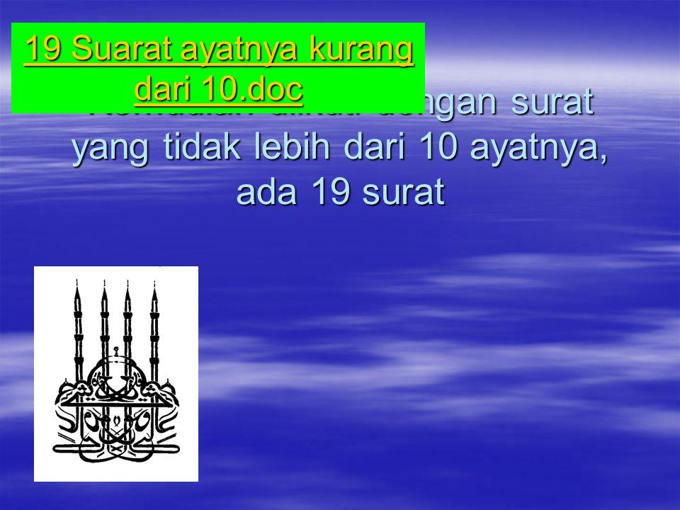Setiap kata yang menjadi bagian struktur ayat Bismillahi rahmaanir rahiim disebutkan berulang- ulang dalam Al Qur'an yang jumlahnya merupakan kelipata