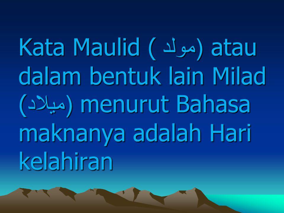 Kata Maulid ((مولد atau dalam bentuk lain Milad ((ميلاد menurut Bahasa maknanya adalah Hari kelahiran