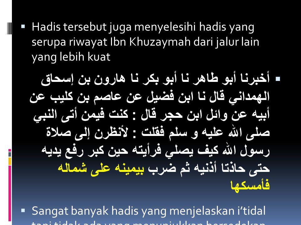 Hadis tersebut juga menyelesihi hadis yang serupa riwayat Ibn Khuzaymah dari jalur lain yang lebih kuat  أخبرنا أبو طاهر نا أبو بكر نا هارون بن إسح