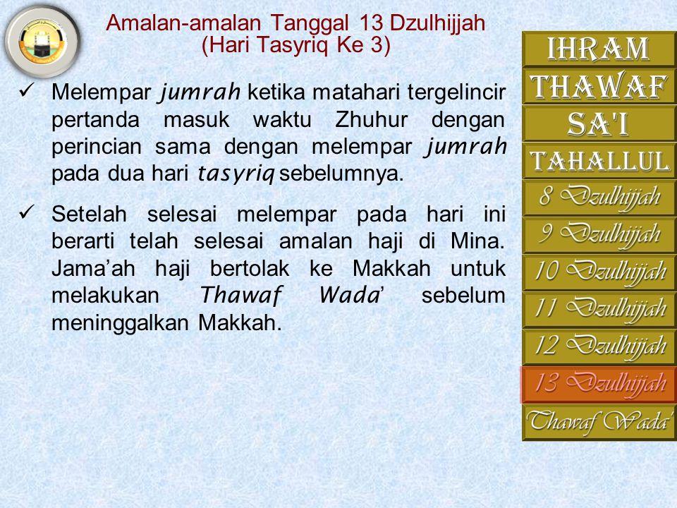 Amalan-amalan Tanggal 12 Dzulhijjah (Hari Tasyriq Ke 2) 1.Melempar tiga jumrah setelah tergelincir matahari pertanda masuk waktu Zhuhur dengan perinci