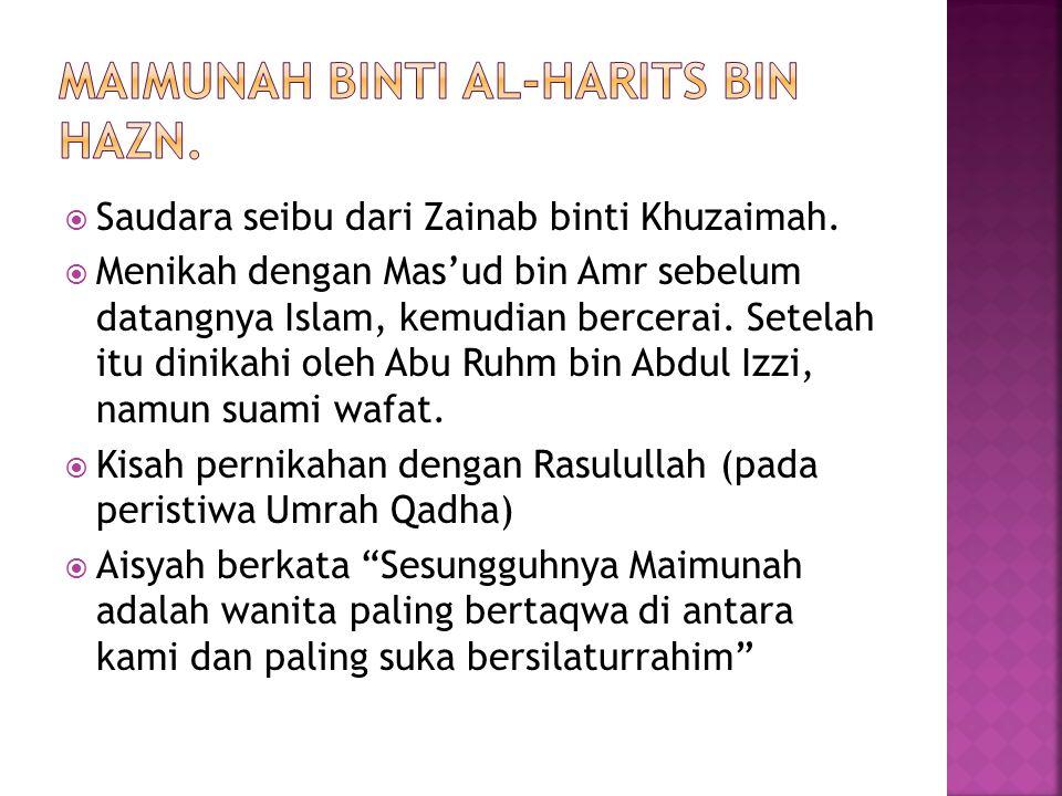  Saudara seibu dari Zainab binti Khuzaimah.  Menikah dengan Mas'ud bin Amr sebelum datangnya Islam, kemudian bercerai. Setelah itu dinikahi oleh Abu