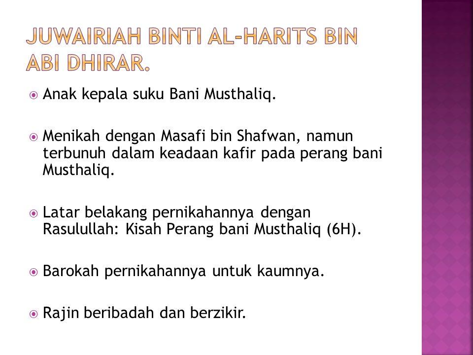  Anak kepala suku Bani Musthaliq.  Menikah dengan Masafi bin Shafwan, namun terbunuh dalam keadaan kafir pada perang bani Musthaliq.  Latar belakan
