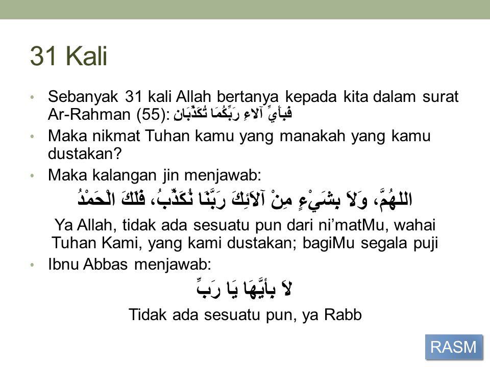 31 Kali • Sebanyak 31 kali Allah bertanya kepada kita dalam surat Ar-Rahman (55): فَبِأَيِّ آلاءِ رَبِّكُمَا تُكَذِّبَانِ • Maka nikmat Tuhan kamu yan