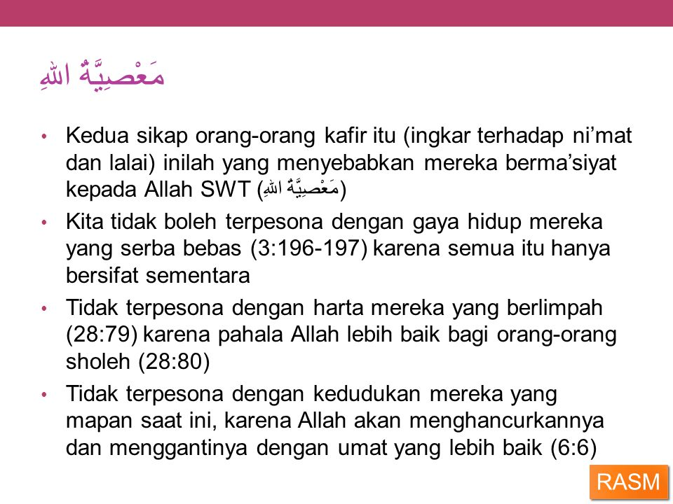 مَعْصِيَّةُ اللهِ • Kedua sikap orang-orang kafir itu (ingkar terhadap ni'mat dan lalai) inilah yang menyebabkan mereka berma'siyat kepada Allah SWT (