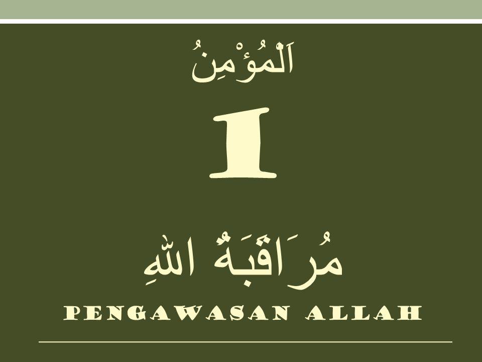 كُفْرُ النِّعْمَةِ Mengingkari ni'mat • Bagaimana sikap orang kafir.