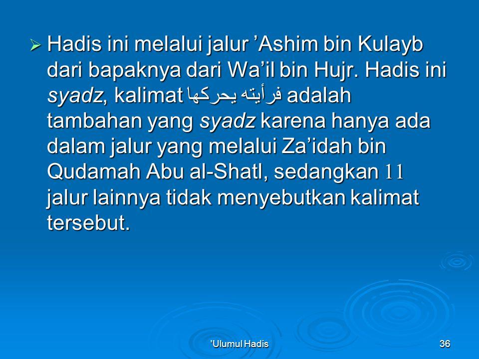  Hadis ini melalui jalur 'Ashim bin Kulayb dari bapaknya dari Wa'il bin Hujr. Hadis ini syadz, kalimat فرأيته يحركها adalah tambahan yang syadz karen