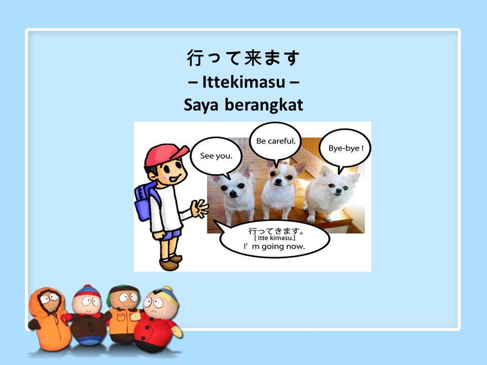 """Kata ごちそう ( Gochisou) berarti """"Hidangan yang lezat"""". Gochisousama deshita diucapkan untuk berterimakasih kepada semua yang telah berjasa menyediakan m"""