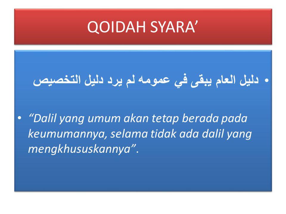 • Dan Kami ciptakan besi yang padanya terdapat kekuatan yang hebat dan berbagai manfaat bagi manusia, (QS.