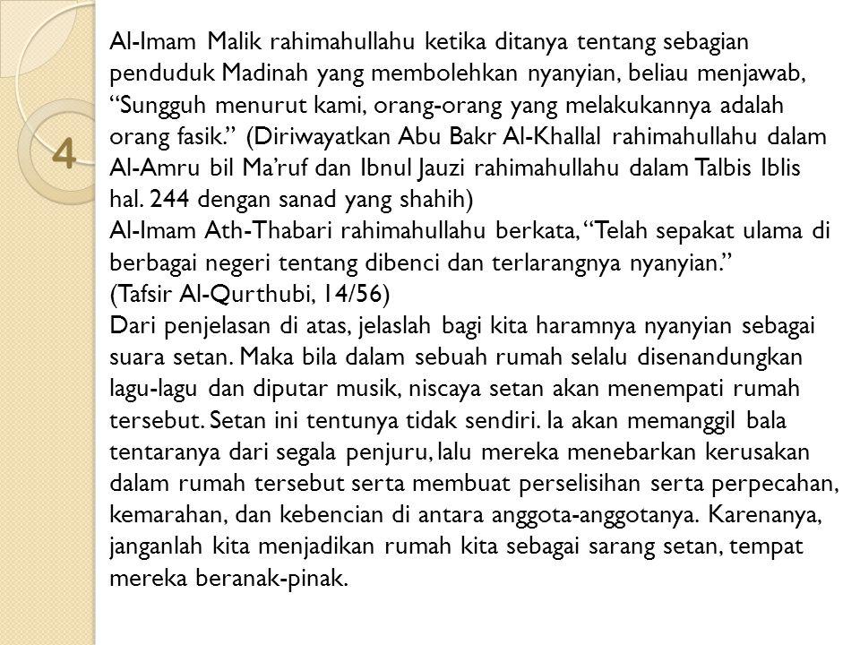 """4 Al-Imam Malik rahimahullahu ketika ditanya tentang sebagian penduduk Madinah yang membolehkan nyanyian, beliau menjawab, """"Sungguh menurut kami, oran"""