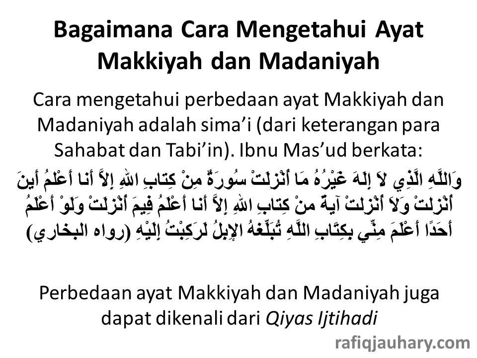 Bagaimana Cara Mengetahui Ayat Makkiyah dan Madaniyah Cara mengetahui perbedaan ayat Makkiyah dan Madaniyah adalah sima'i (dari keterangan para Sahabat dan Tabi'in).