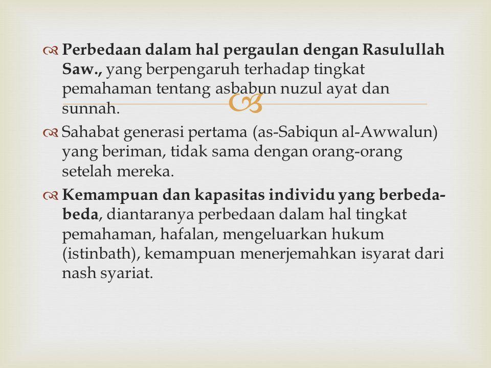   Perbedaan dalam hal pergaulan dengan Rasulullah Saw., yang berpengaruh terhadap tingkat pemahaman tentang asbabun nuzul ayat dan sunnah.  Sahabat