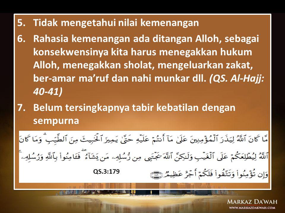 1.Meremehkan perkara AQIDAH 2.Kaburnya pemahaman WALA' dan BARA' 3.Berakarnya HIZBIYYAH yang mengakibatkan terjadinya perpecahan umat Islam dan kereng