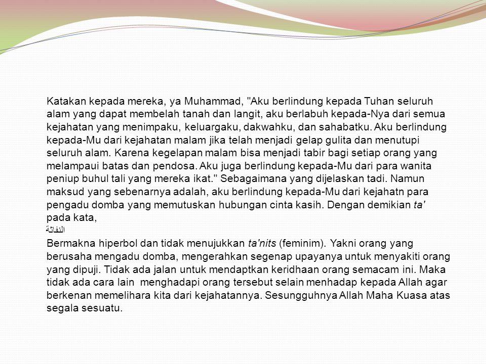 Katakan kepada mereka, ya Muhammad,