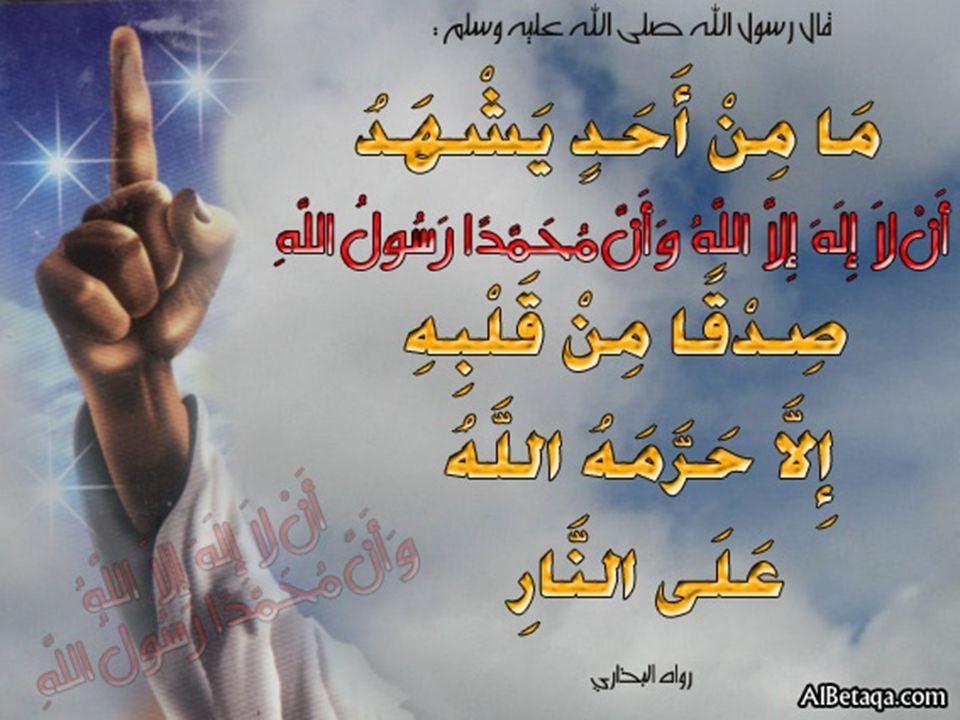 KESEMPURNAAN AJARAN ISLAM  Islam mengetengahkan pengertian konsep kehidupan beragama yang tidak dapat dipisahkan dengan sistem hidup dalam kehidupan di dunia.