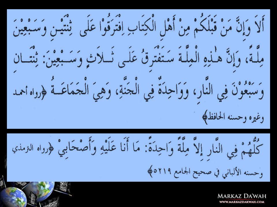 AL-FIRQATUN NAJIYAH  Memiliki ciri-ciri unik yang telah dideskripsikan dalam hadits-hadits shahih  Hadits yang berisi kabar gembira tentang Firqah Najiyah itu, bersumber dari beberapa shahabat diantarannya: Abu Hurairah, Mu'awiyah bin Abi Sufyan, Abdullah bin Amru bin Ash, Auf bin Malik, Anas bin Malik, Abu Umamah, Ibnu Mas'ud, Jabir bin Abdullah, Sa'ad bin Abi Waqqash, Abu Darda', Wasilah bin al-Asqa', Amru bin Auf al-Muzanni, Ali bin Abi Thalib, Abu Musa al-Asy'ari
