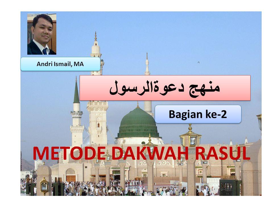 METODE DAKWAH RASUL منهج دعوةالرسول Andri Ismail, MA Bagian ke-2