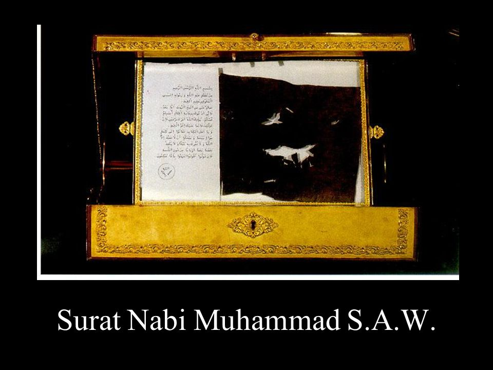 Pintu Emas Nabi Muhammad s S.A.W. tomb.