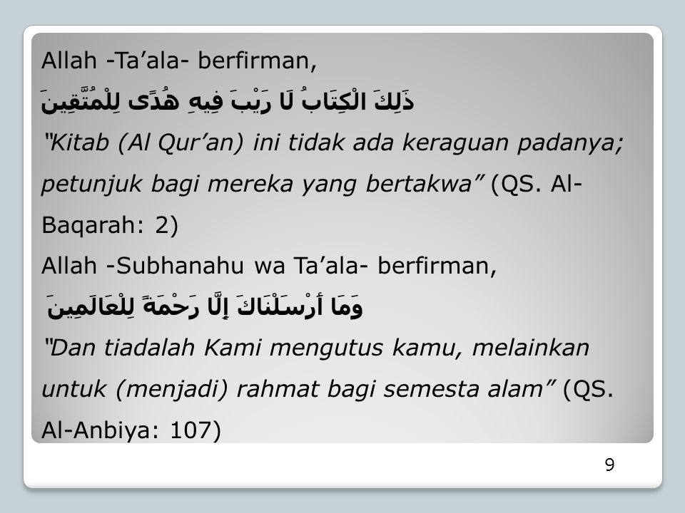 "Allah -Ta'ala- berfirman, ذَلِكَ الْكِتَابُ لَا رَيْبَ فِيهِ هُدًى لِلْمُتَّقِينَ ""Kitab (Al Qur'an) ini tidak ada keraguan padanya; petunjuk bagi mer"