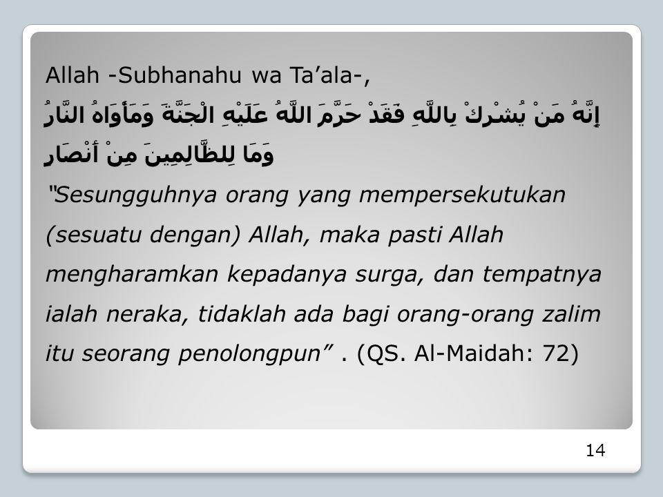 Allah -Subhanahu wa Ta'ala-, إِنَّهُ مَنْ يُشْرِكْ بِاللَّهِ فَقَدْ حَرَّمَ اللَّهُ عَلَيْهِ الْجَنَّةَ وَمَأْوَاهُ النَّارُ وَمَا لِلظَّالِمِينَ مِنْ