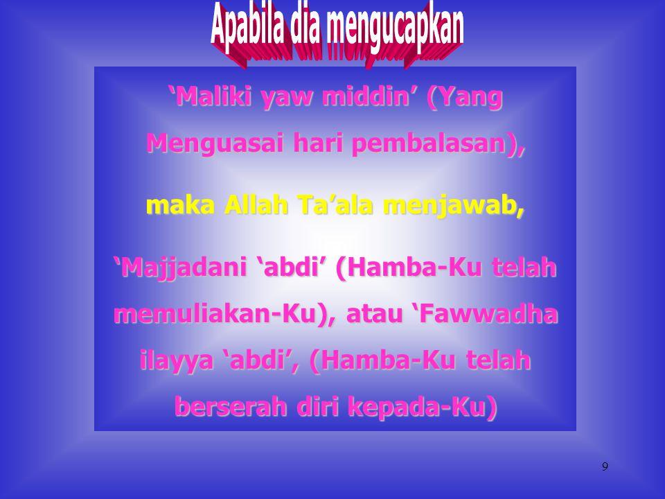 8 'Arrahmaanirrahiim' (Yang Maha Pemurah lagi Maha Penyayang), maka Allah Ta'ala menjawab, 'Atsna 'alayya 'abdi' (Hamba-Ku telah mengagungkan-Ku)