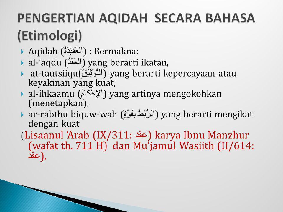  Aqidah ( اَلْعَقِيْدَةُ ) : Bermakna:  al-'aqdu ( الْعَقْدُ ) yang berarti ikatan,  at-tautsiiqu( التَّوْثِيْقُ ) yang berarti kepercayaan atau ke