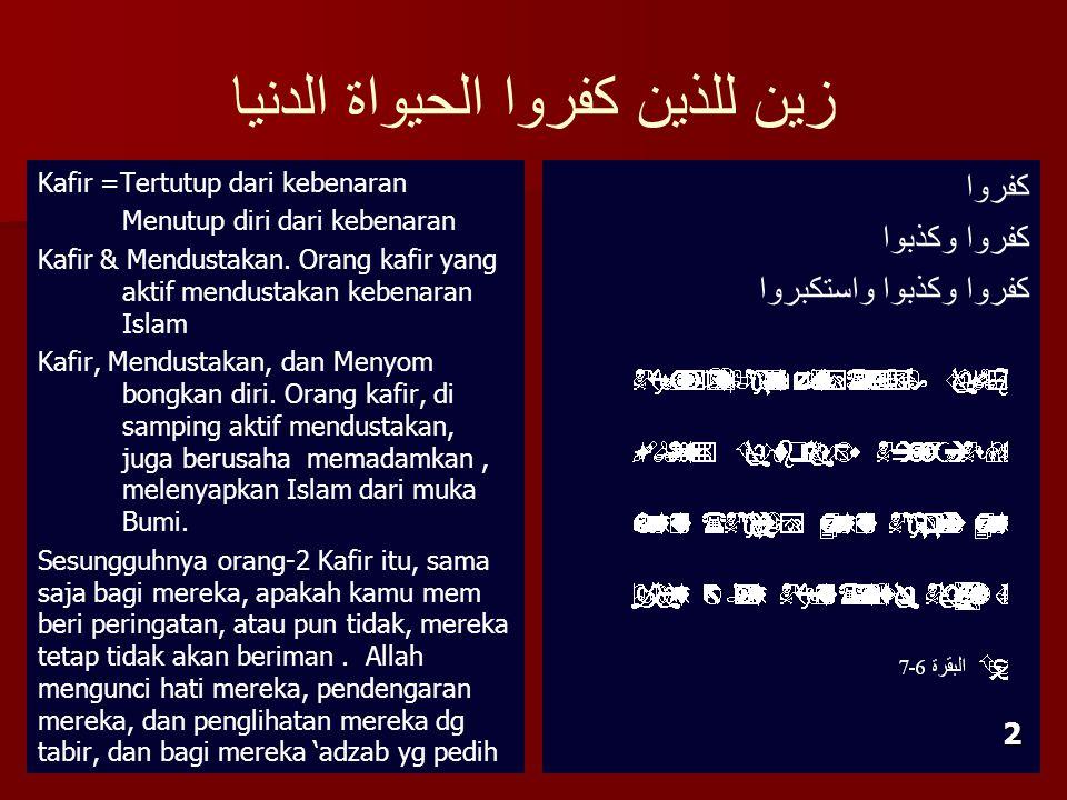 زين للذين كفروا الحيواة الدنيا Kafir =Tertutup dari kebenaran Menutup diri dari kebenaran Kafir & Mendustakan. Orang kafir yang aktif mendustakan kebe