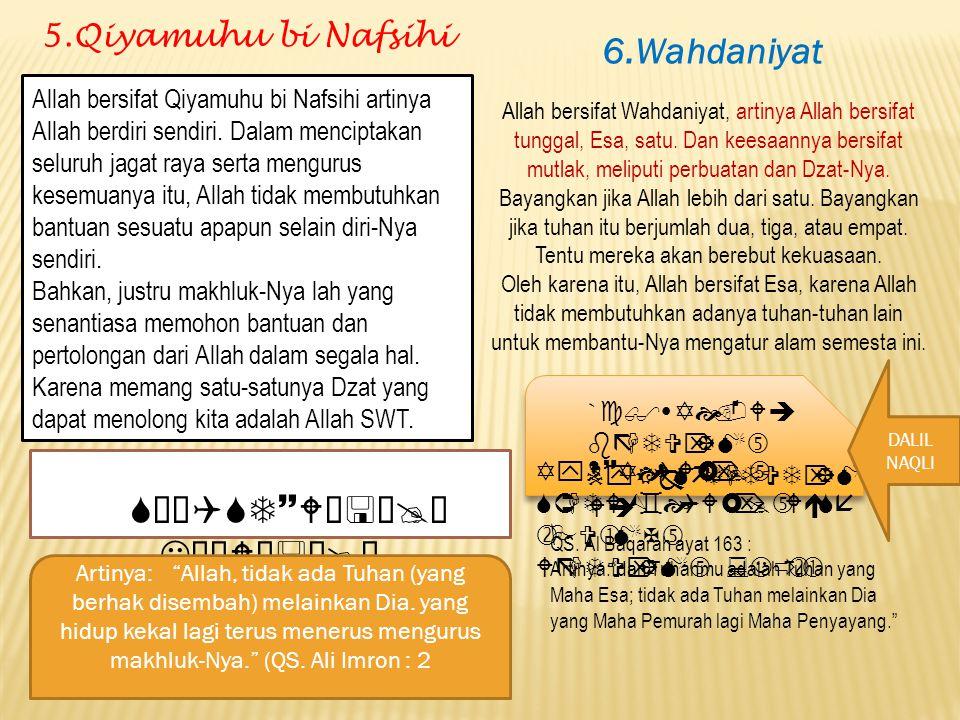Allah bersifat Qiyamuhu bi Nafsihi artinya Allah berdiri sendiri. Dalam menciptakan seluruh jagat raya serta mengurus kesemuanya itu, Allah tidak memb