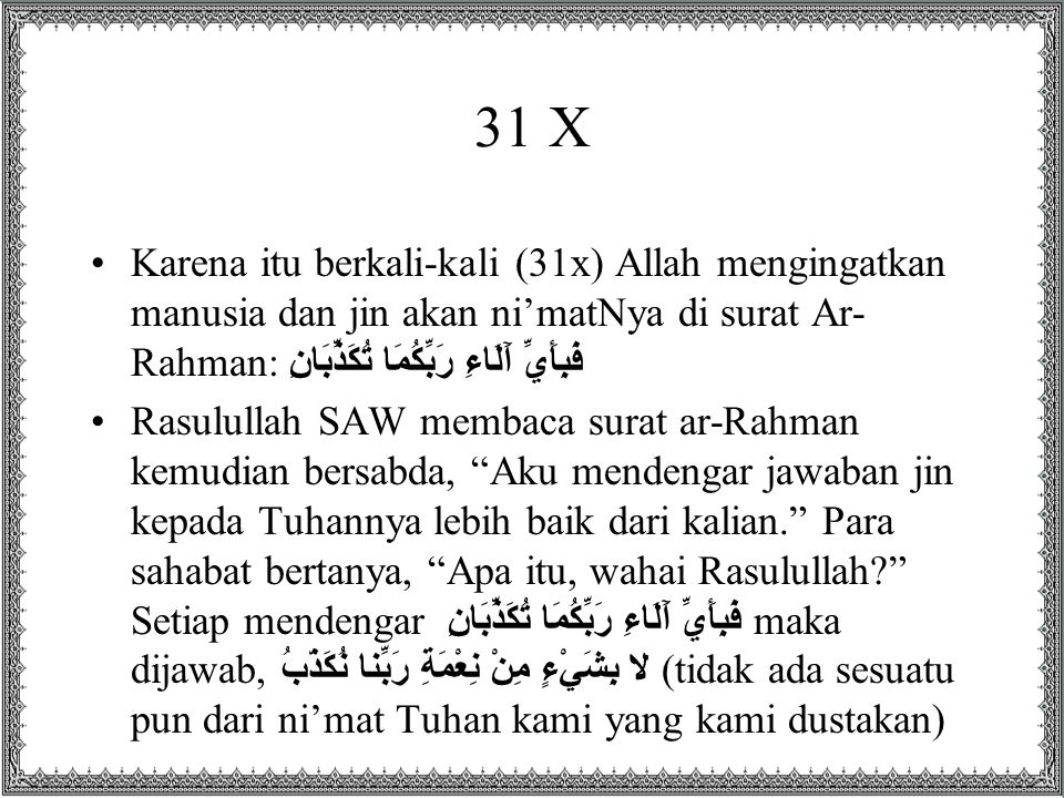 Cara Berdoa وَادْعُوهُ خَوْفًا وَطَمَعًا إِنَّ رَحْمَةَ اللَّهِ قَرِيبٌ مِنَ الْمُحْسِنِينَ •7:56 khaufan = perasaan minta belas kasihan, thama'a = raja' (mengharap) وَيَدْعُونَنَا رَغَبًا وَرَهَبًا وَكَانُوا لَنَا خَاشِعِينَ •21:90 raghaba = raja', rahaba = khauf