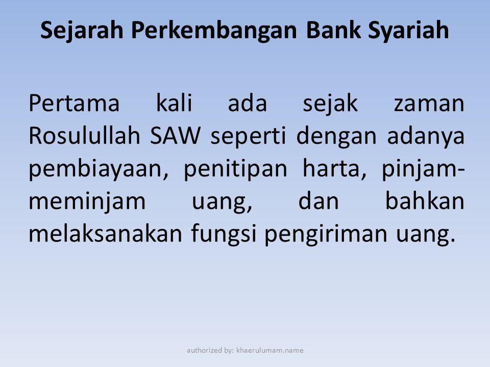 Sejarah Perkembangan Bank Syariah Pertama kali ada sejak zaman Rosulullah SAW seperti dengan adanya pembiayaan, penitipan harta, pinjam- meminjam uang