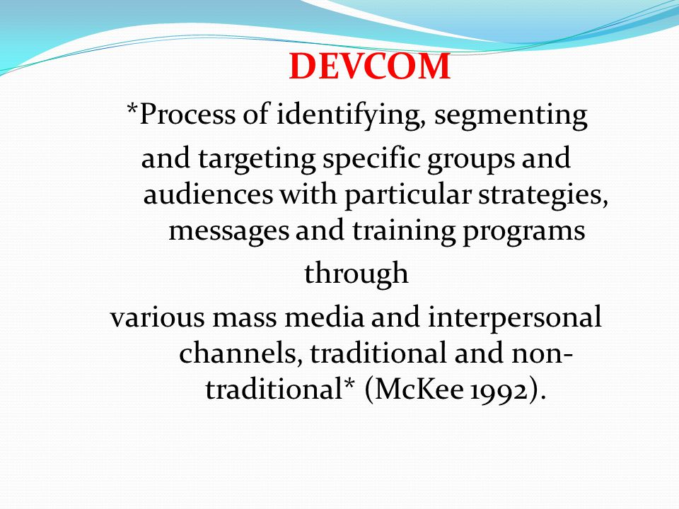 What is devcom