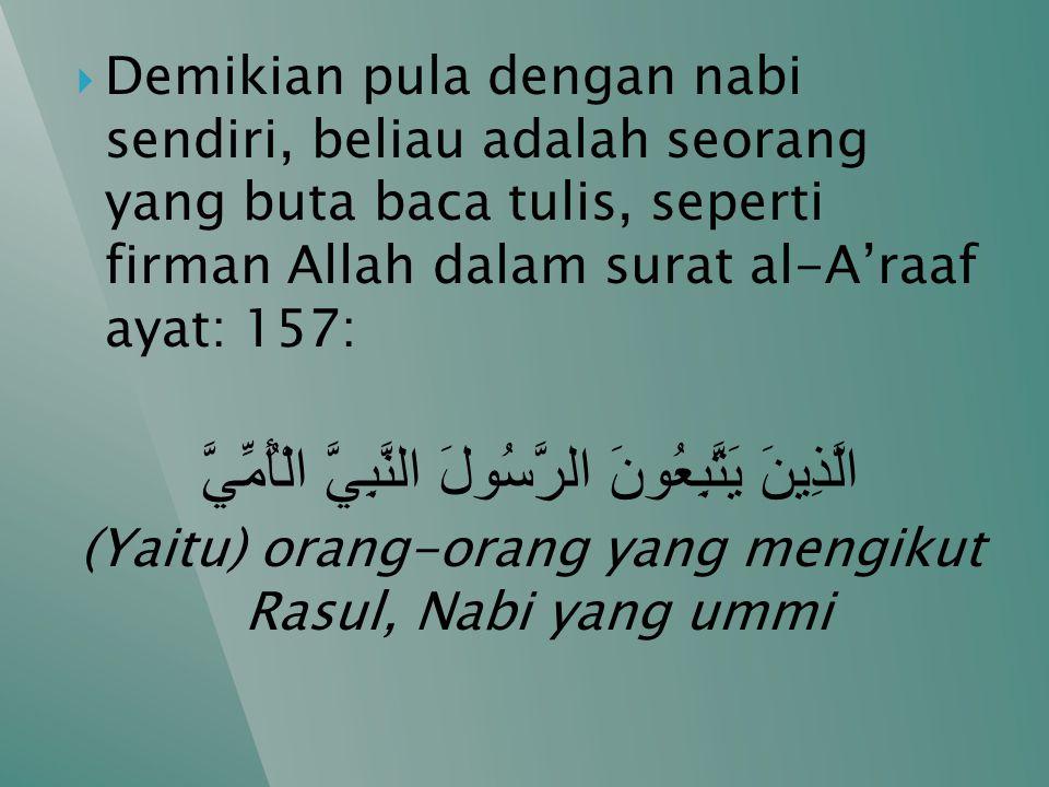  Demikian pula dengan nabi sendiri, beliau adalah seorang yang buta baca tulis, seperti firman Allah dalam surat al-A'raaf ayat: 157: الَّذِينَ يَتَّ