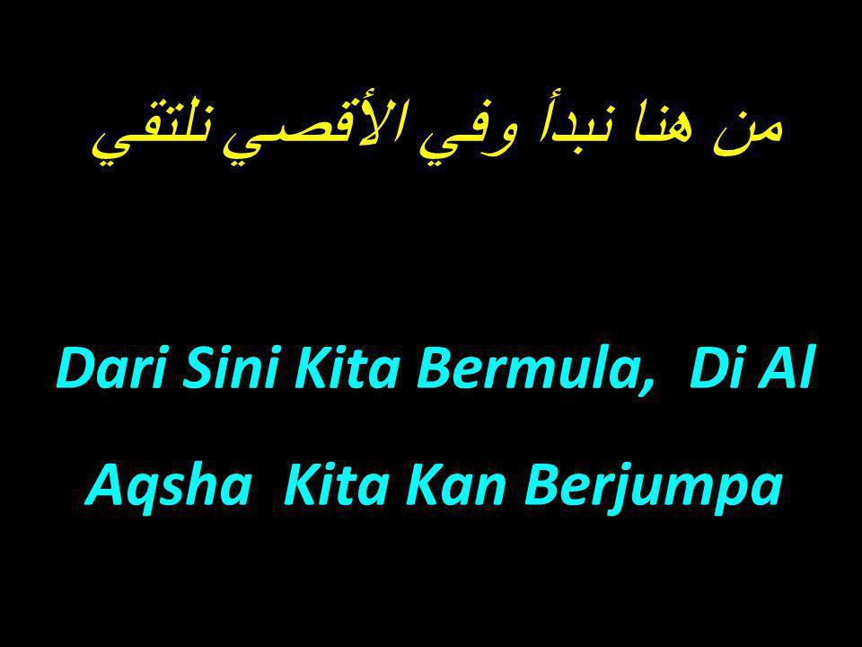 من هنا نبدأ وفي الأقصي نلتقي Dari Sini Kita Bermula, Di Al Aqsha Kita Kan Berjumpa