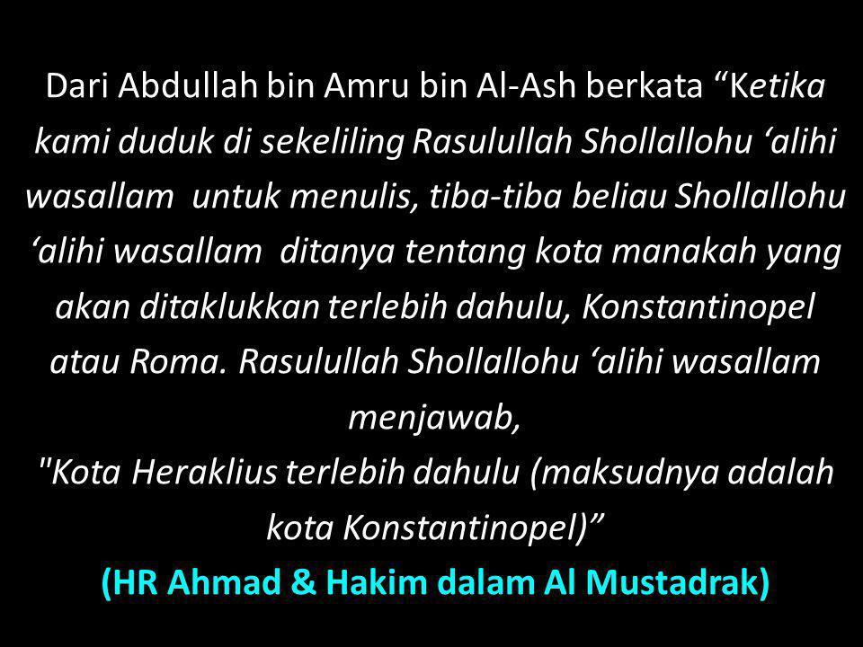 """Dari Abdullah bin Amru bin Al-Ash berkata """"Ketika kami duduk di sekeliling Rasulullah Shollallohu 'alihi wasallam untuk menulis, tiba-tiba beliau Shol"""