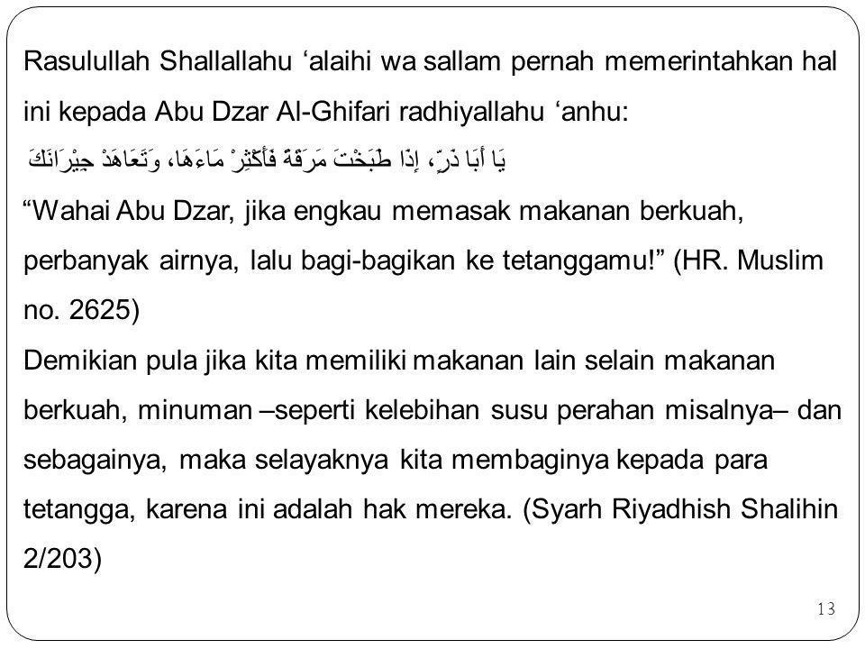 13 Rasulullah Shallallahu 'alaihi wa sallam pernah memerintahkan hal ini kepada Abu Dzar Al-Ghifari radhiyallahu 'anhu: يَا أَبَا ذَرٍّ، إِذَا طَبَخْت