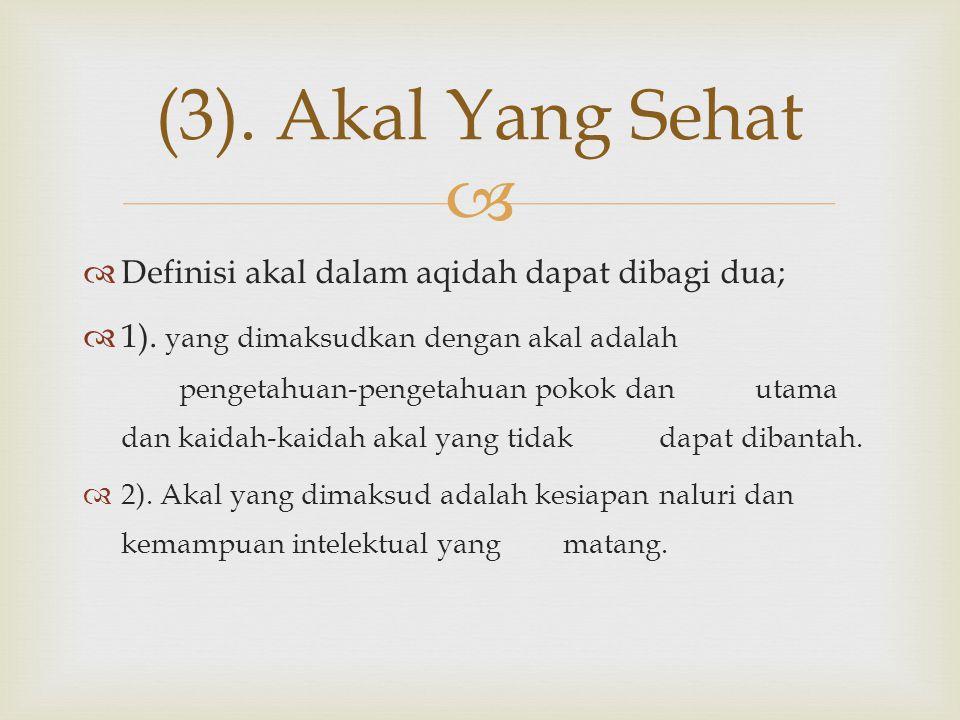   Definisi akal dalam aqidah dapat dibagi dua;  1). yang dimaksudkan dengan akal adalah pengetahuan-pengetahuan pokok dan utama dan kaidah-kaidah a