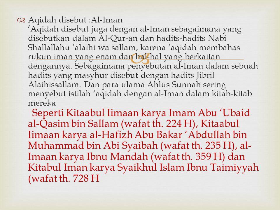   Aqidah disebut :Al-Iman 'Aqidah disebut juga dengan al-Iman sebagaimana yang disebutkan dalam Al-Qur-an dan hadits-hadits Nabi Shallallahu 'alaihi