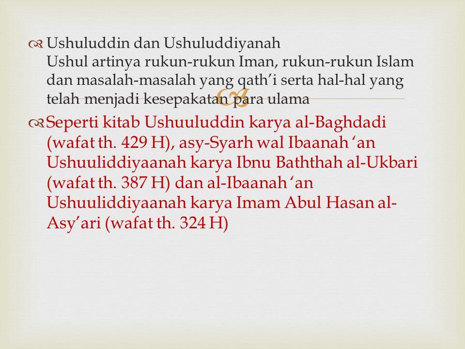   Ushuluddin dan Ushuluddiyanah Ushul artinya rukun-rukun Iman, rukun-rukun Islam dan masalah-masalah yang qath'i serta hal-hal yang telah menjadi k