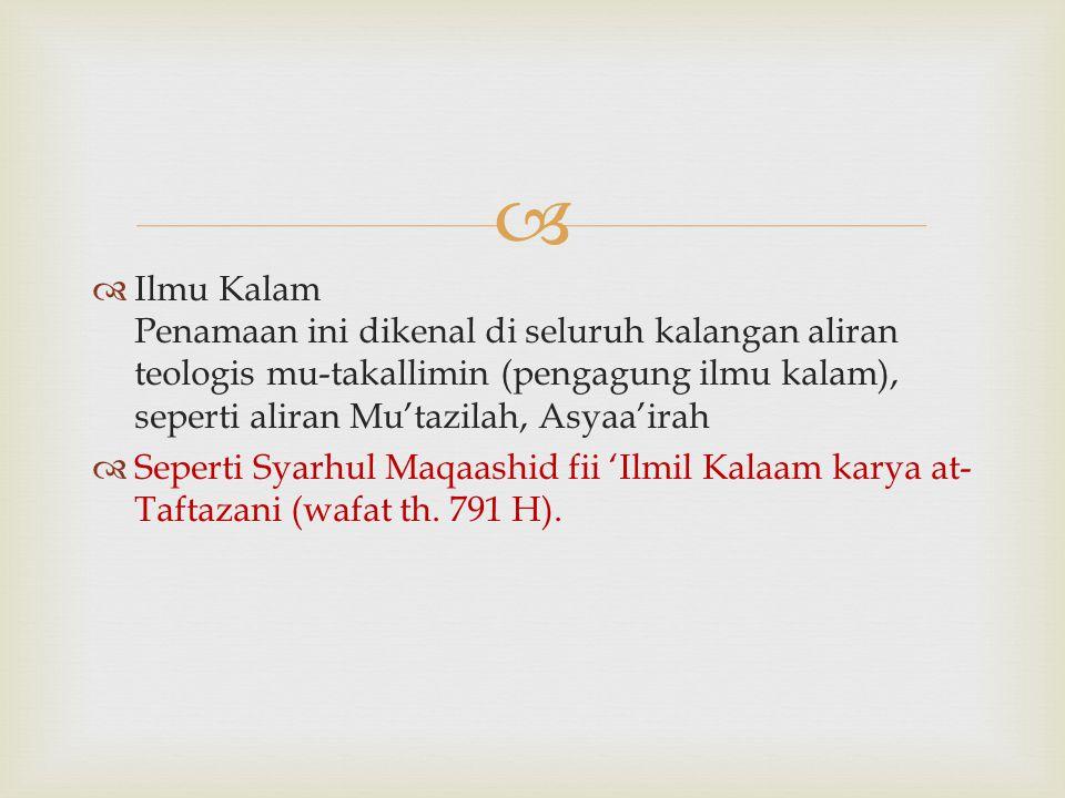   Ilmu Kalam Penamaan ini dikenal di seluruh kalangan aliran teologis mu-takallimin (pengagung ilmu kalam), seperti aliran Mu'tazilah, Asyaa'irah 