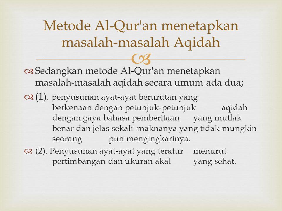   Aqidah disebut :Al-Iman 'Aqidah disebut juga dengan al-Iman sebagaimana yang disebutkan dalam Al-Qur-an dan hadits-hadits Nabi Shallallahu 'alaihi wa sallam, karena 'aqidah membahas rukun iman yang enam dan hal-hal yang berkaitan dengannya.